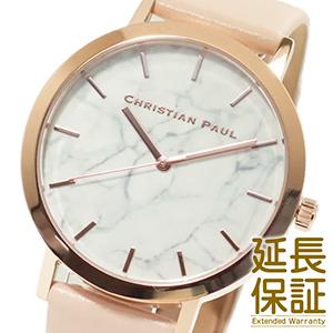 【並行輸入品】クリスチャンポール CHRISTIAN PAUL 腕時計 MR-07 ユニセックス Bondi ボンディ Marble Collection マーブルコレクション