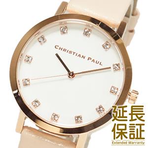 【並行輸入品】クリスチャンポール CHRISTIAN PAUL 腕時計 SWL-02 レディース THE STRAND ストランド Luxe Collection リュクスコレクション