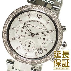 【並行輸入品】マイケルコース MICHAEL KORS 腕時計 5353 レディース