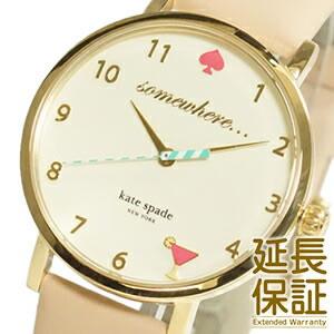 【並行輸入品】KATE SPADE ケイトスペード 腕時計 1YRU0484 レディース Metro メトロ