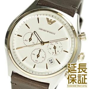 【並行輸入品】エンポリオアルマーニ EMPORIO ARMANI 腕時計 AR11033 メンズ クロノグラフ クオーツ