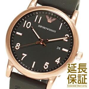 【5月中旬頃入荷予定】【並行輸入品】EMPORIO ARMANI エンポリオアルマーニ 腕時計 AR11097 メンズ Luigi ルイージ クオーツ