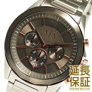【並行輸入品】ARMANI EXCHANGE アルマーニ エクスチェンジ 腕時計 AX2606 メンズ Drexler ドレクスラー クロノグラフ クオーツ