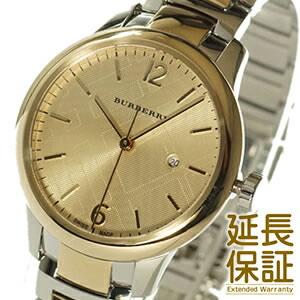 【並行輸入品】BURBERRY バーバリー 腕時計 BU10118 レディース クオーツ