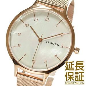【並行輸入品】SKAGEN スカーゲン 腕時計 SKW2633 レディース ANITA アニータ