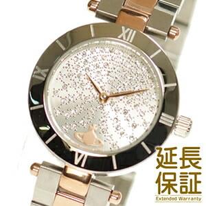 【並行輸入品】Vivienne Westwood ヴィヴィアンウエストウッド 腕時計 VV092SSRS レディース Westbourne ウエストボーン クオーツ