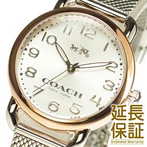 【並行輸入品】COACH コーチ 腕時計 14502246 レディース Delancey デランシー