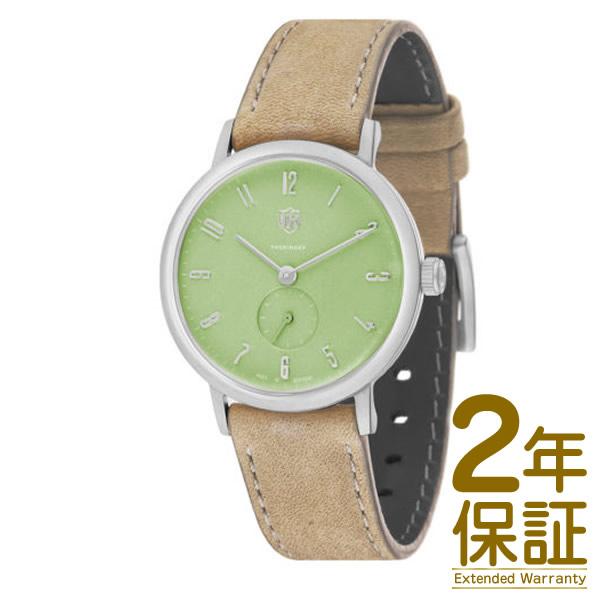 【国内正規品】DUFA ドゥッファ 腕時計 DF-7001-0V レディース GROPIUS グロピウス