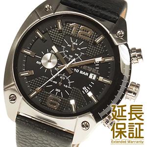 【並行輸入品】ディーゼル DIESEL 腕時計 DZ4341 メンズ OVERFLOW オーバーフロー