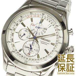 【並行輸入品】海外セイコー 海外SEIKO 腕時計 SPC123P1 メンズ クロノグラフ