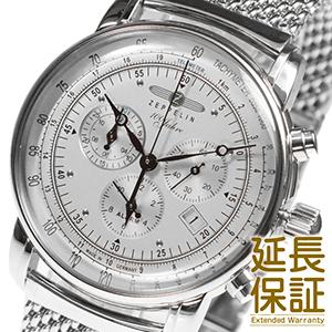 【並行輸入品】ツェッペリン ZEPPELIN 腕時計 7680M 1 メンズ Zeppelin号誕生 100周年記念モデル 自動巻き
