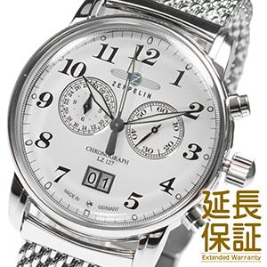 【並行輸入品】ZEPPELIN ツェッペリン 腕時計 7686M-1 メンズ LZ127 Graf グラーフ