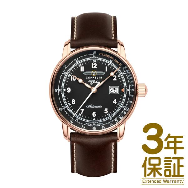 【国内正規品】ZEPPELIN ツェッペリン 腕時計 7654-2 メンズ Zeppelin号誕生100周年記念モデル