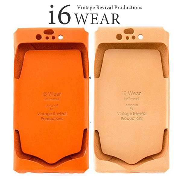 i6 wear Vintage Revival Production 日本製 iPhone6S iPhone6 本革 イタリアンオイル レザー 1枚 革 レザーケース アイフォン6S アイフォン6 iPhone 6S 6 革 ギフト プレゼント 父の日 誕生日プレゼント 父 母 彼 彼女 夫 妻 男性 女性 贈り物 誕生日 記念日 スマホケース
