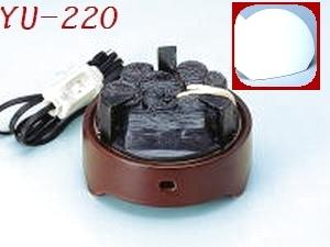 【茶道具セット】 海外むけ 220V ヤマキ 電気炭 風炉用500W+まえかわらけ 【YU-220 + YU-101】 前瓦つき*電熱*炭型*炭形ヒーター