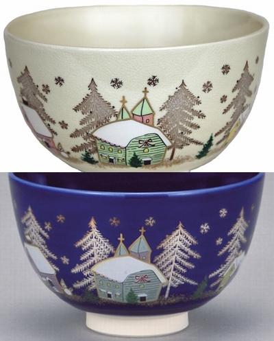 【茶道具:12月セット】 聖夜セット (茶碗 仁清 聖夜+茶碗 瑠璃釉 聖夜)  クリスマス茶碗*冬むき茶器