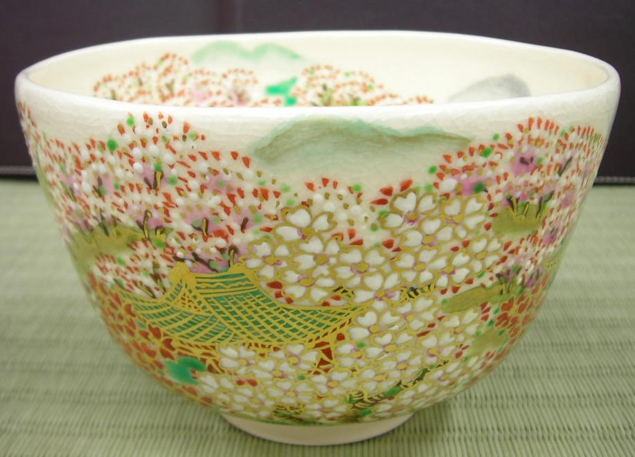 【茶道具】 茶碗 神戸薩摩 吉野山   *富永*冨永玄山*   桜