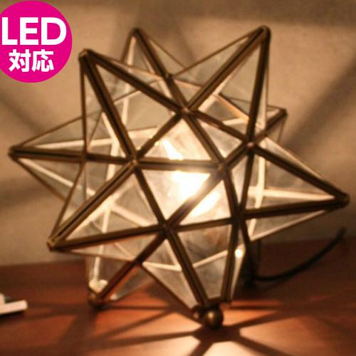 テーブルライト Etoile エトワール LED対応 LT3675FR LT3675CL 1灯 フロスト クリア 星 照明 ディクラッセ  間接 卓上 机 フロア 床 6畳 8畳 おしゃれ かわいい 北欧 ギフト ガラス 透明 ホワイトデー