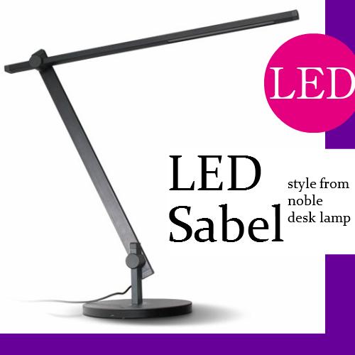 デスクライト LED Sabel LT3702SV LT3702DG 1灯 シルバー ダークグレイ 照明 ディクラッセ テーブル 間接 卓上 机 スタンド フロア 床 6畳 8畳 おしゃれ かわいい 北欧 デザイナーズ