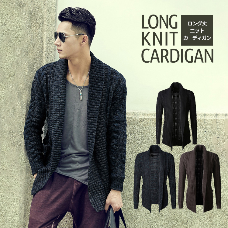 Large knit mens Cardigan Sweater V neck size cable knit cable knit long knit  large size long sleeve casual a167d3c04
