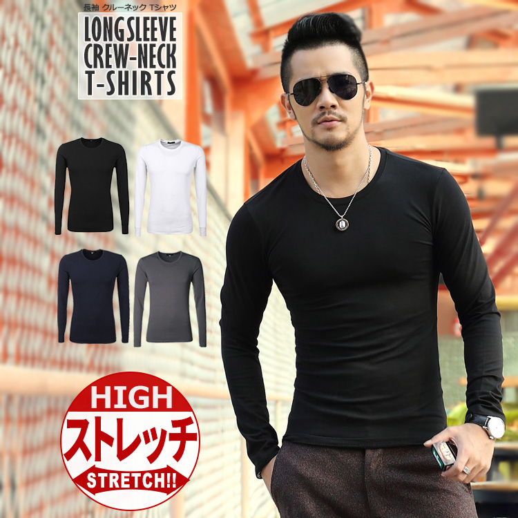 0df8ebd0495 Men fashion dressy Taito fashion casual clothes spring and summer of T-shirt  men long ...