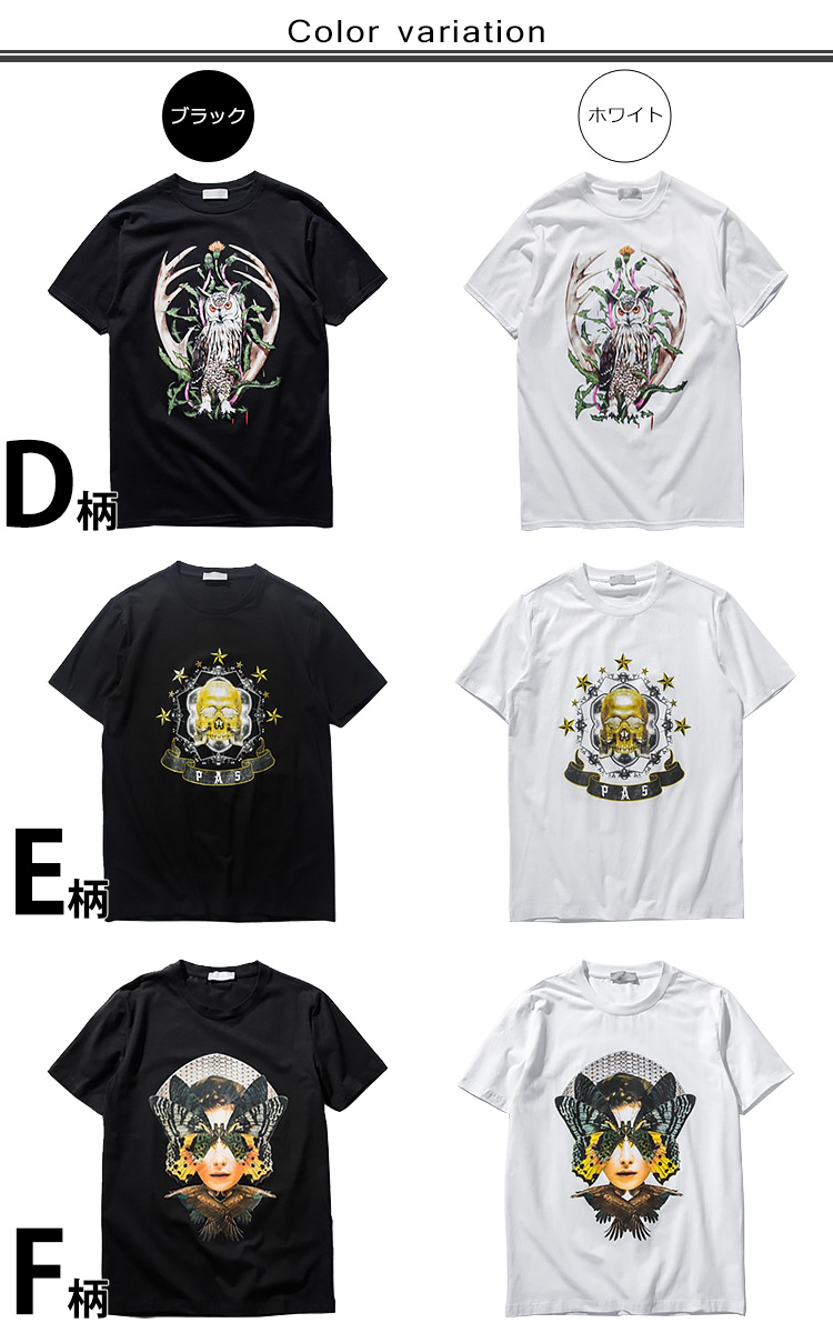 82b9cb8c58e2 ... It is spring and summer in all six types of short-sleeved T-shirt ...