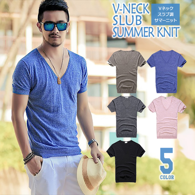 Chao R Summer Knit Men Short Sleeves Beauty Eyes Wearing V Neck