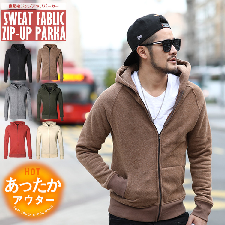 It is tops in fall and winter in parka men back boa ma1 ma-1 MA-1 boa parka  zip up parka blouson long sleeves zip parka full zip up outer tight men