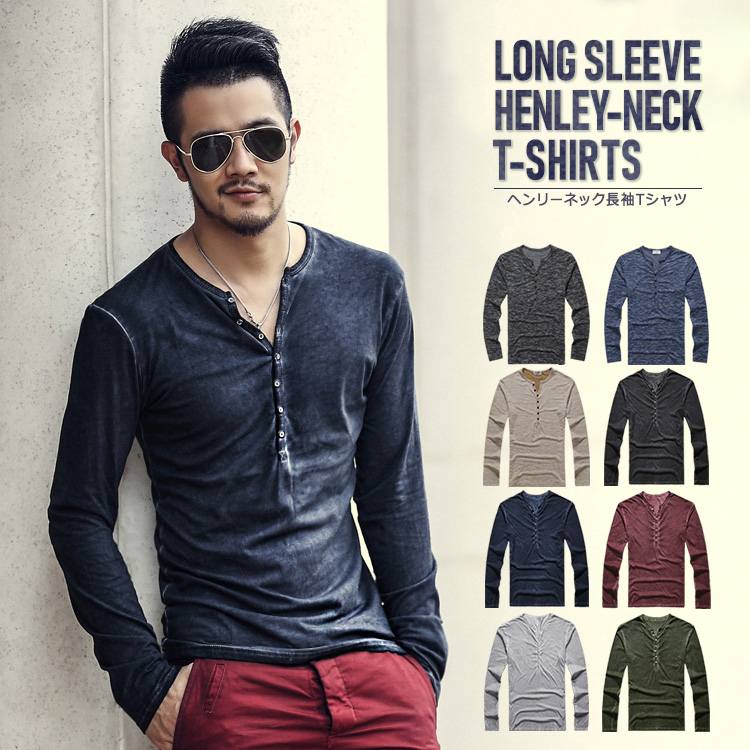 d7c87ad1b6b3 Longus Reeve henley neck T-shirt excellent at usability. I direct the  casual appearance that henley neck is not affected.