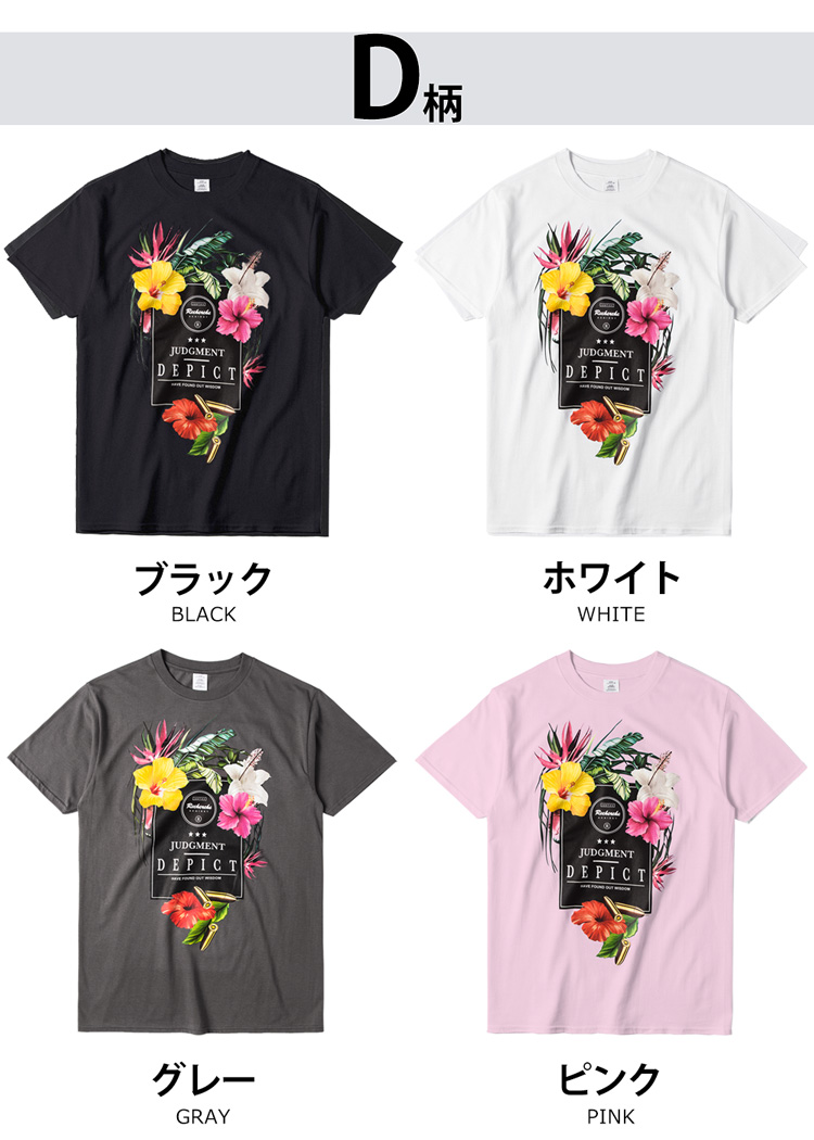 Men's T Shirt Print Designs | Chao R T Shirt Men Print Floral Design Short Sleeves T Shirt Men