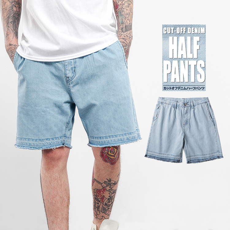 f3be852c2 It is an appearance of the denim half underwear in a summer casual style.  The fashion denim which can manage to wear it in the silhouette that  relaxation is ...