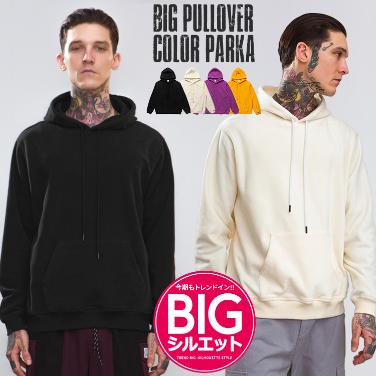 fe9f80faa A trendy big silhouette is an appearance of fleece Parker whom I corrupted  in this season. Because is plain, is easy to take it in for coordinates; ...