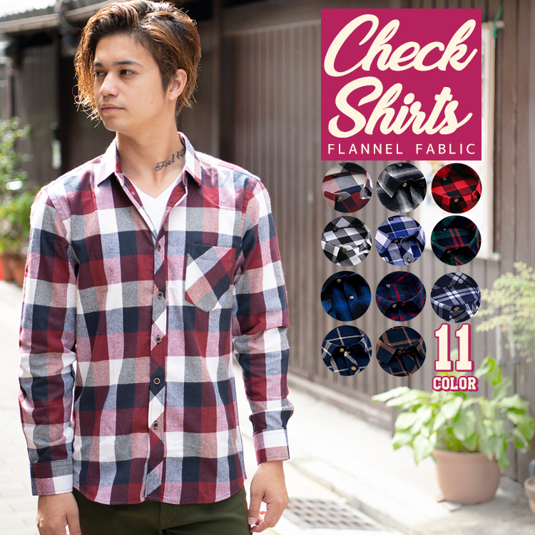 Chao R オラオラ System Surf System In Autumn In Flannel Shirt Check