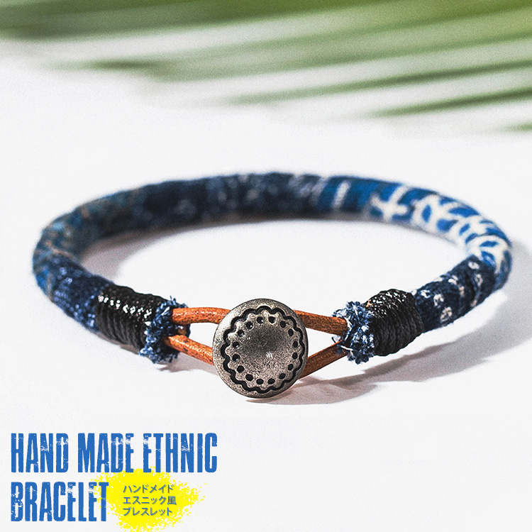 2e9c5a5aa4ceae The handmade breath which edited one point of one point carefully. You may  make a clock and other bracelets ...