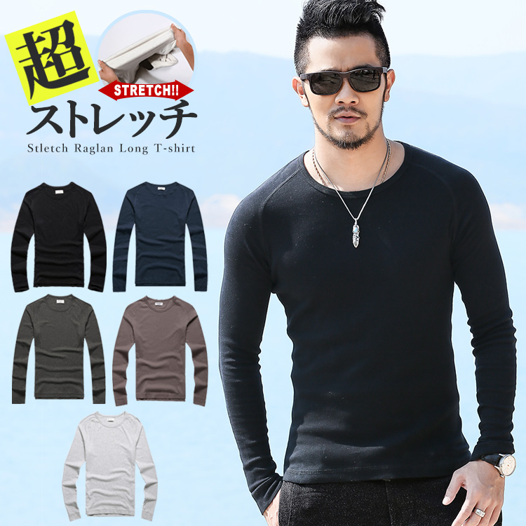 2cbeac1fc369 A raglan sleeves T-shirt creating the atmosphere of the man of adult comes  up! In the impression that a line of the body is sharp in super stretch  material ...