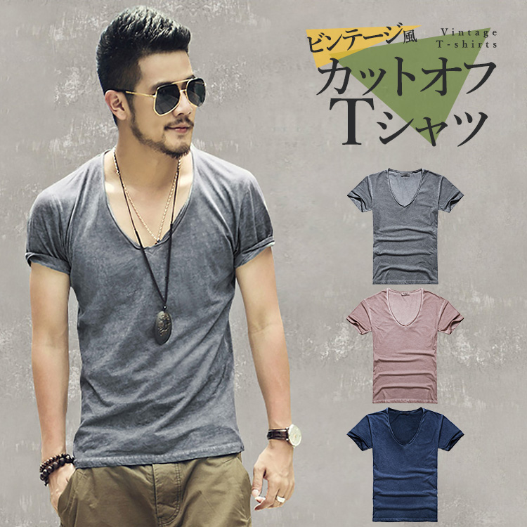 5e0b46ad The new series of the popular deep V neck T-shirt comes up! It is the item  of adult whom the processing of the vintage wash style was given.