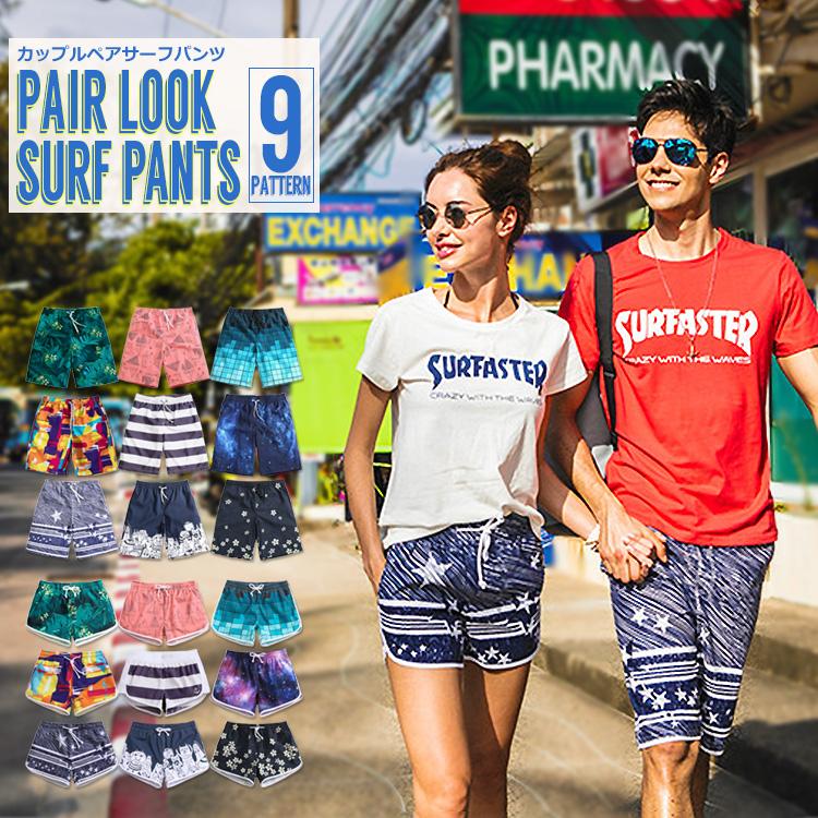 429b2a3aae Trip to swimsuit men surf underwear sea Bakery bathing suit couple pair  matching pair look land ...