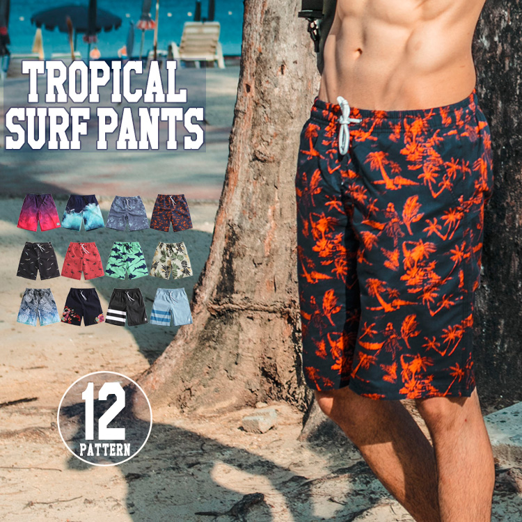 8c2d4f9e82 It is an appearance of the surf underwear which it is easy to put together  by a simple design! It is fast-dry and, and furthermore, is lightweight by a  ...