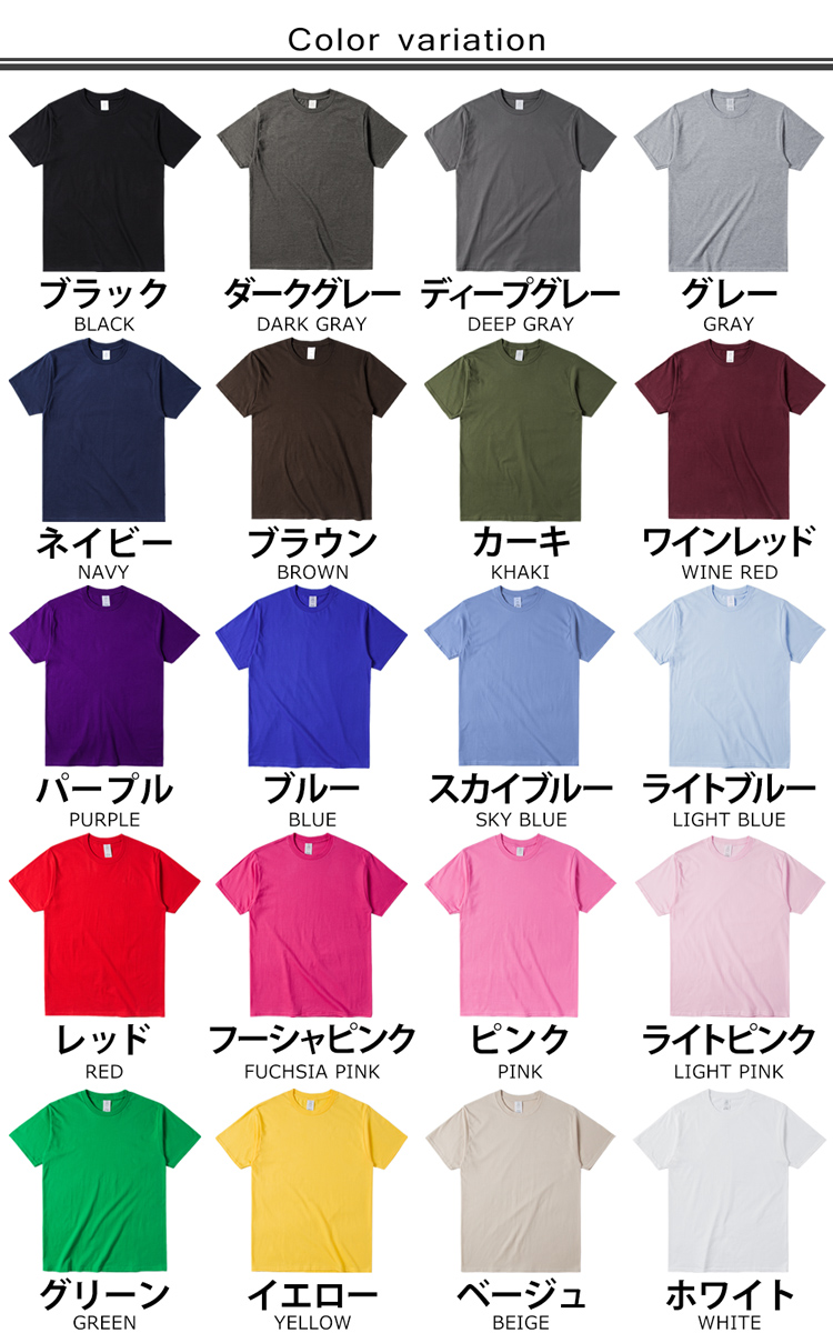 41d62781 ... 20 colors of T-shirt men short sleeves royal road plain fabric T-shirts  ...
