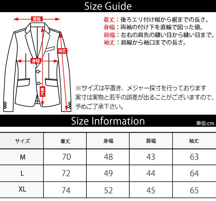 Jacket men velour jacket suit velvet knit jacket long length tight blazer  men outer down jacket tailored suit place cut place haori long sleeves four