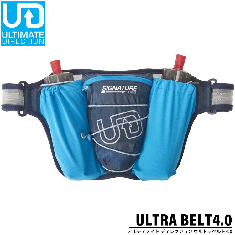 トレイルランニングやロードランニング、軽登山、普段のトレーニングなど幅広く使える2本のソフトフラスコが収納可能なランナーズポーチ アルティメイト ディレクション ULTIMATE DIRECTION ウルトラベルト Ultra Belt 4.0 ボトルポーチ 2.9L ランニングポーチ ランニングベルト ウエストポーチ 給水ボトル 水筒 ウォーターボトル スクイズ ソフトフラスク トレイルランニング トレラン ランニング 80452718