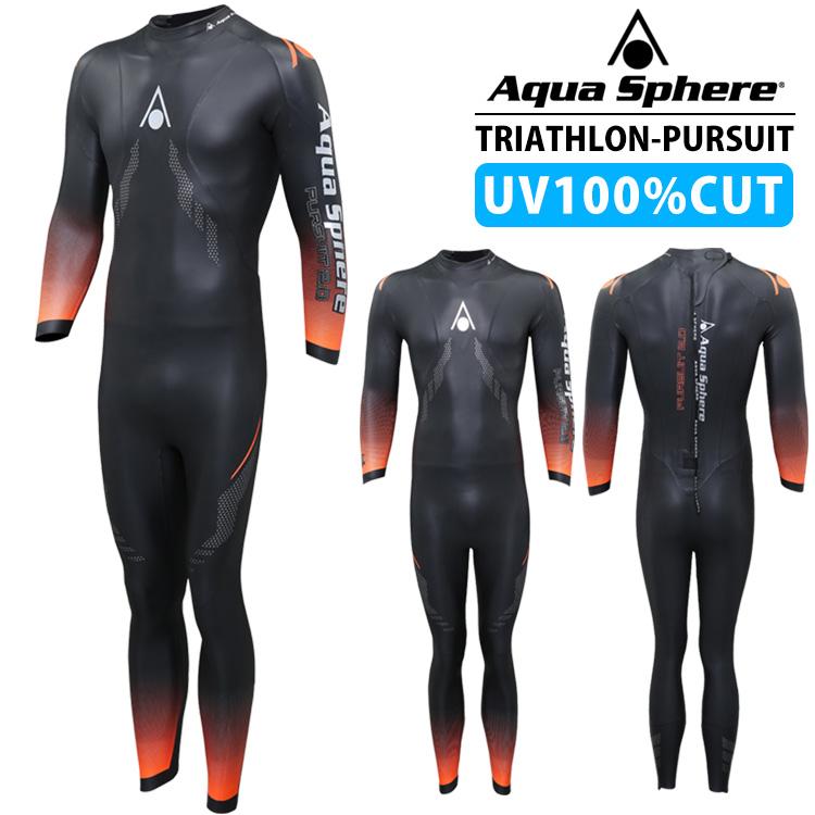 ウェットスーツ メンズ Aqua Sphere アクアスフィア PURSUIT 2.0 フルスーツ ウェットスーツ トライアスロンウエットスーツ スキン ラバー ストレッチ SUP ダイビング SU3920181