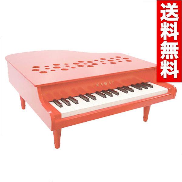 シリーズ累計19 000台以上の販売実績 安心の日本製 河合楽器の子ども向けミニピアノ サンプル動画で音を確認できます 在庫あり即納 カワイ ミニピアノ P-32 売れ筋ランキング レッド:1163 あす楽 32鍵 ピアノ 河合楽器 KAWAI おもちゃ 知育 出産祝い 音感 プレゼント 時間指定不可 幼児 練習 遊び 自宅 子供 辻井伸行 クリスマス 日本製 室内 玩具 誕生日 教育