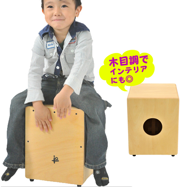 【あす楽】ナチュラルジュニア ボックスカホン【知育玩具】【楽器】【おもちゃ】