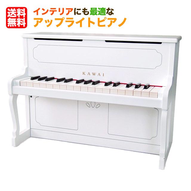 【あす楽】カワイ アップライトピアノ(白:1152)【ピアノ おもちゃ】【辻井伸行】子供 幼児 誕生日 クリスマスプレゼント 出産祝い ピアノ おもちゃ