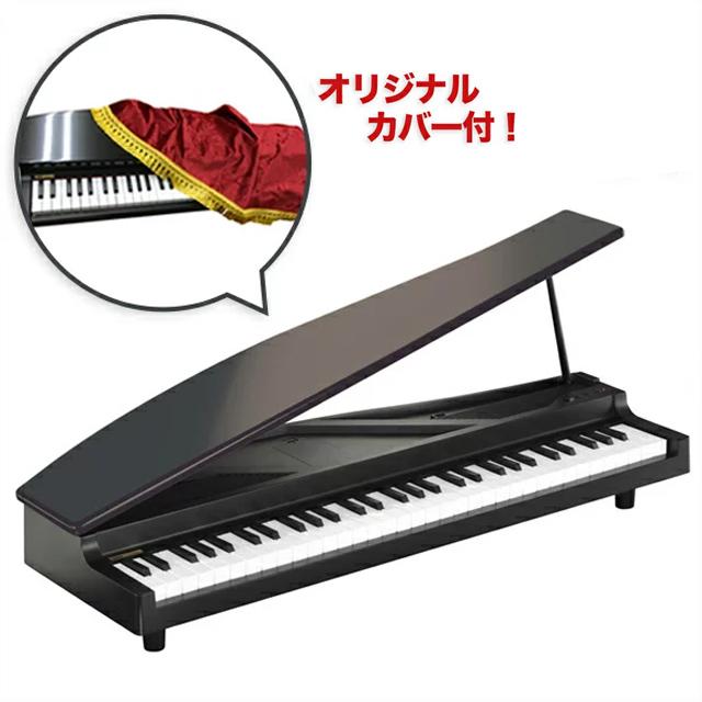 【あす楽】コルグ マイクロピアノ/ブラック(カバー付)【ピアノ おもちゃ】【KORG microPIANO】【デジタルピアノ】【61鍵】幼児 子供 誕生日 クリスマスプレゼント 出産祝い