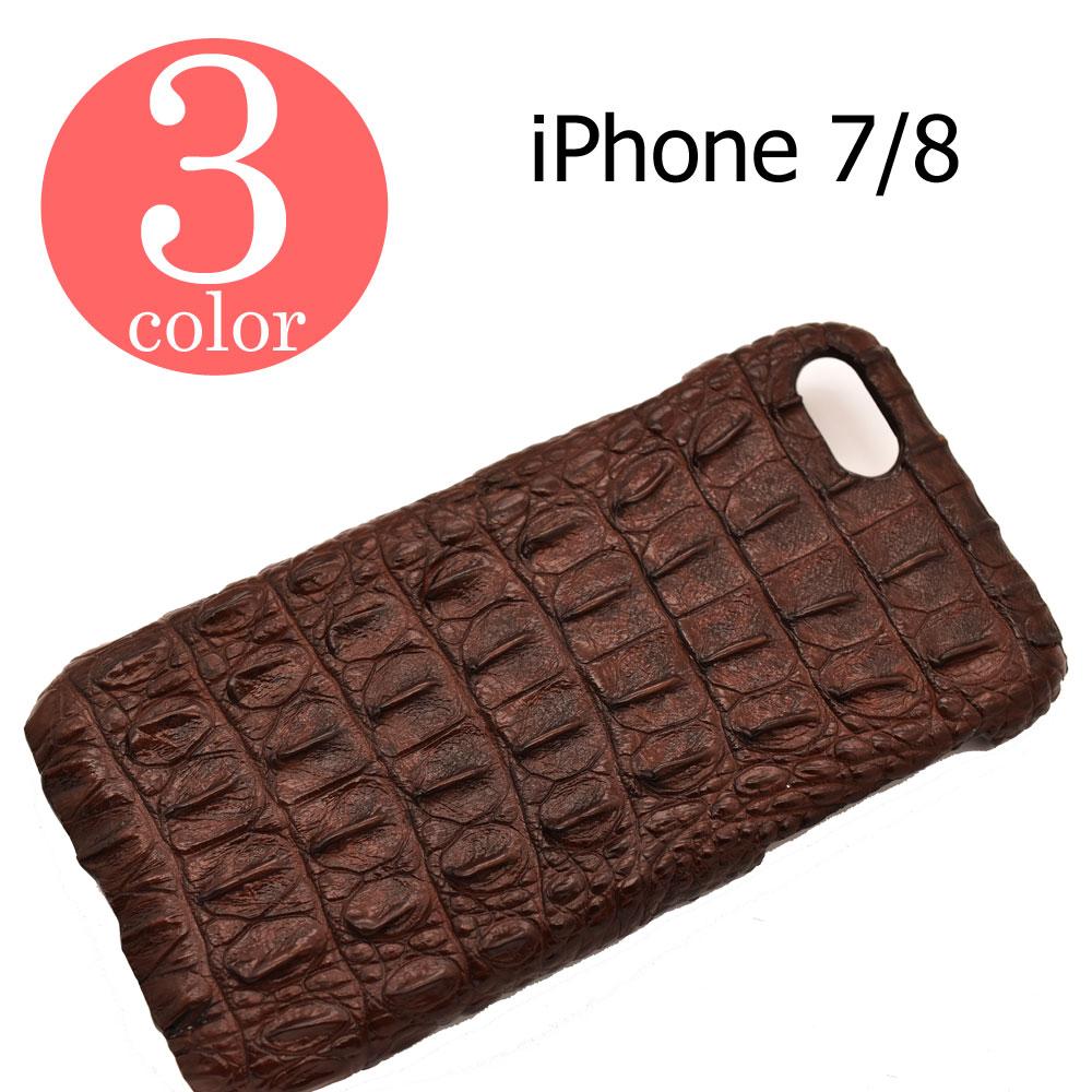 【iPhone 7/8 対応】本革 ワニ革 クロコダイル シャムワニ シャムクロコダイル 全3色カラー スマホカバー iPhoneケース レザー 革 ハードケース iPhone7 ケース iPhone8 ケース スマホケース iPhone カバー アイフォンケース おしゃれ かっこいい 背面カバー