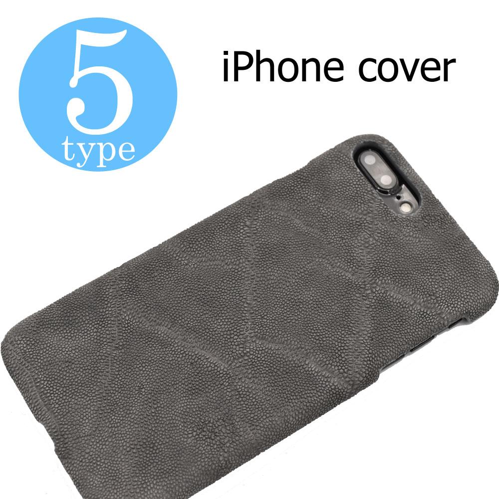 【iPhone7~XSMaxまで対応】本革 象革 エレファント グレー 全5タイプ スマホカバー iPhoneケース レザー 革 ハードケース iPhone7 8 7Plus 8Plus X XS XR XSMax ケース スマホケース iPhone カバー アイフォンケース おしゃれ かっこいい 背面カバー