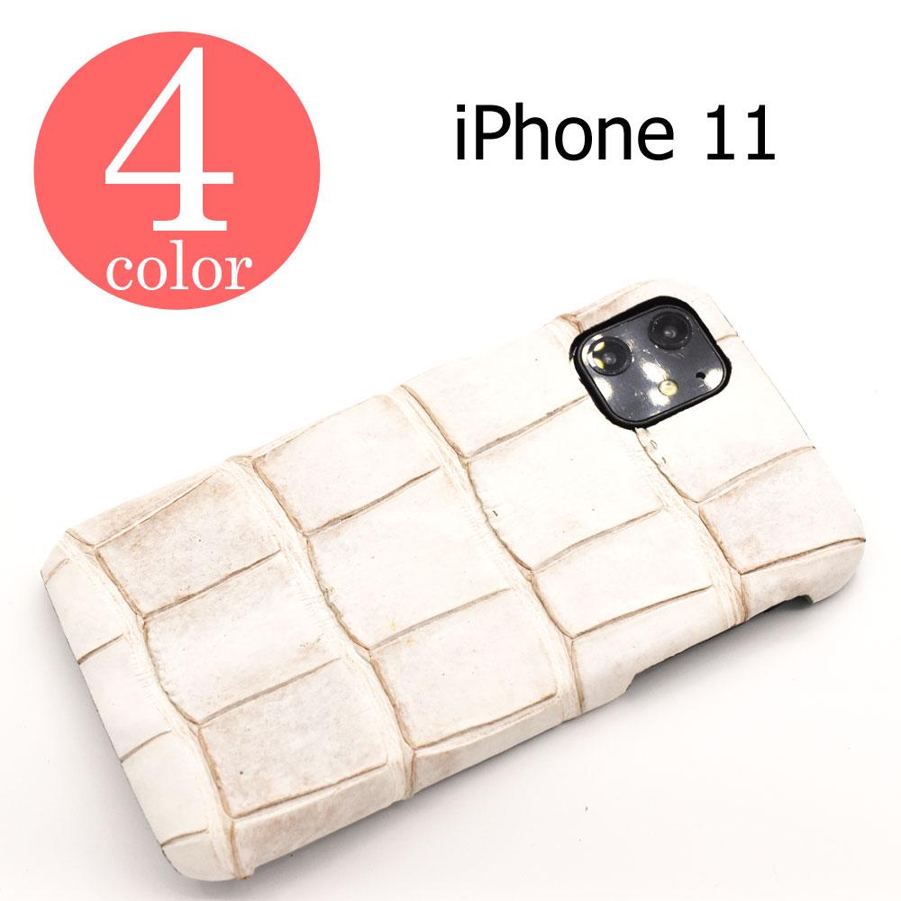 【iPhone11対応】本革 ワニ革 クロコダイル シャムワニ シャムクロコダイル 全4色カラー スマホカバー iPhoneケース レザー 革 ハードケース iPhone11 ケース スマホケース iPhone11 カバー アイフォン11 ケース おしゃれ かっこいい 背面カバー