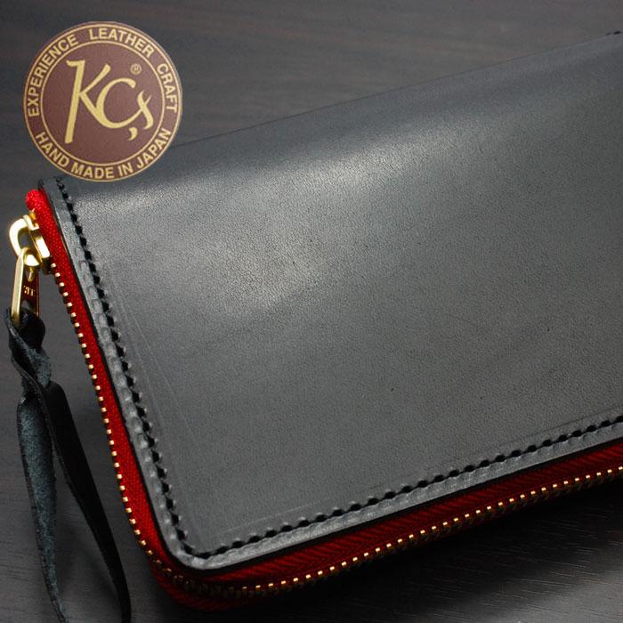 KC,s(ケイシイズ) ロングビルフォード エレノア ラウンドジップ KNB062C カウハイド ブラック 日本製 【送料無料】 レザーウォレット ハンドメイド 財布
